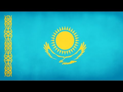 Kazakhstan National Anthem (Instrumental)