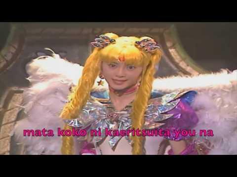 Sera Myu - LINK (Karaoke)