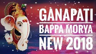 GANAPATI BAPPA MORYA |NEW DJ 2018 |PAVAN DJ MUSIC