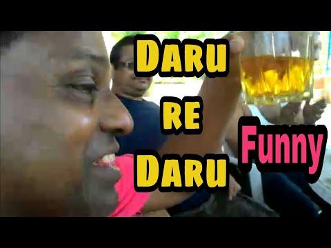 Daru Re Daru Re | Marathi Funny Song #drink #daru #marathifunnysongs #newsongs #funnyvideos #funny