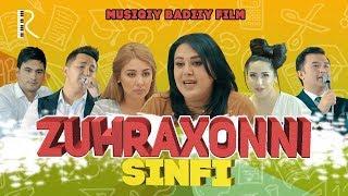 Zuhraxonni sinfi (musiqiy badiiy film) | Зухрахонни синфи (мусикий бадиий фильм)