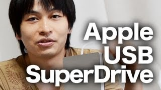 Gambar cover 【見ため最強】Apple USB SuperDrive