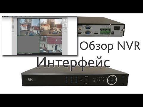 системы наблюдения установка ip и HD видеонаблюдения