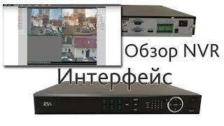 RVi-IPN8/1-4P IP-видеорегистратор (NVR)
