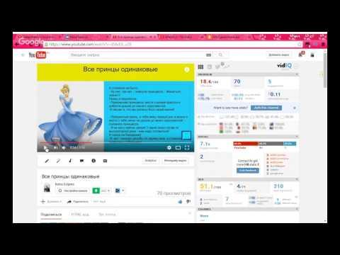 Vkontakte Online скачать бесплатно для Windows 7, 10