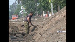 Asosiy ko'chasi Yeniseisk deyarli to'rt oy davomida kapital ta'mirlash uchun yopilgan edi