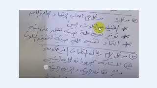 نموذج الفلسفة الجزء الثاني ثانوية عامة امتحان اليوم 2/7/2020