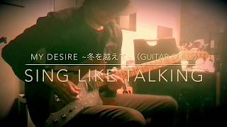 favorite song♬ great solo♬ respect cover.