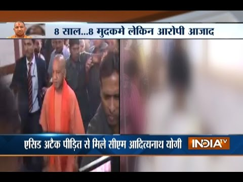 Yogi Adityanath meets acid attack and gang rape victim in Lucknow, assures her of justice