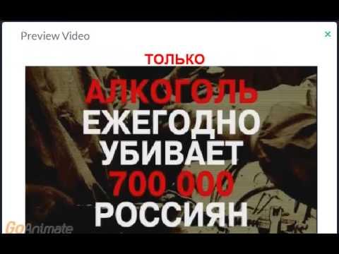 видеоролик О вреде курения - видео ролик о вреде курения