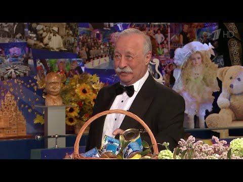 """Программа """"Поле чудес"""" отметила 30-летие праздничным выпуском."""