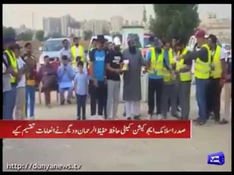 چھٹا سالانہ کرکٹ ٹورنامنٹ یوتھ ونگ اسلامک ایجوکیشن کمیٹی کویت