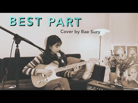 Bae Suzy Singing 'Best Part' - Daniel Caesar feat H.E.R | Instagram Update