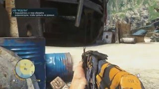 Far Cry 3 на слабом ПК