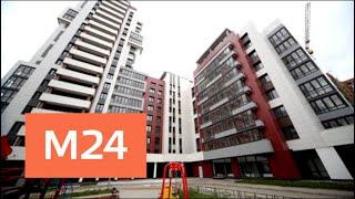 Смотреть видео Еще один дом подготовили к заселению по программе реновации - Москва 24 онлайн