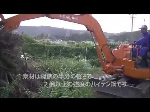 日立中古ショベルのユンボハサミ脱着10秒でスーパー建機に変身 沖縄編