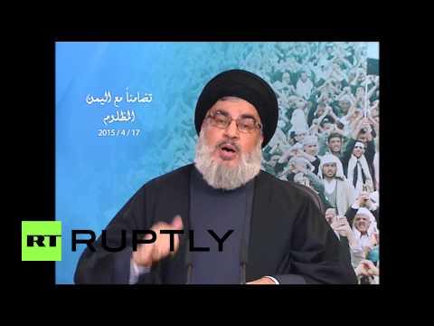 """Lebanon: Nasrallah - blockade is """"against the 24 million people of Yemen"""""""