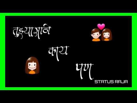 #tumchya sathi kay pan|| new status video