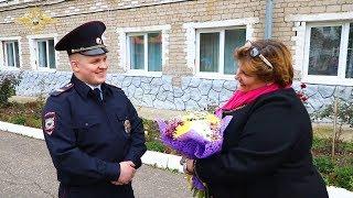 Полицейские поздравили своих учителей с профессиональным праздником