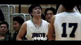 【インカレバスケ2017】LAST SCENE | 葛原 大智(大東文化大学4年/SG/187cm/福大大濠高校) thumbnail