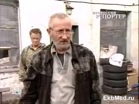 Куда отправить алкоголика на принудительное лечение новосибирск