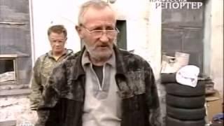 Профессия репортер. Царь бомжей(Лечение алкоголизма в Екатеринбурге. (343) 207-40-03, 207-50-03., 2012-11-16T15:27:21.000Z)