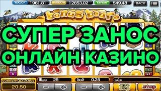 Игровой Автомат Играть - Игровой Автомат Queen Of Heart (Сердца) Играть Бесплатно Без Регистрации