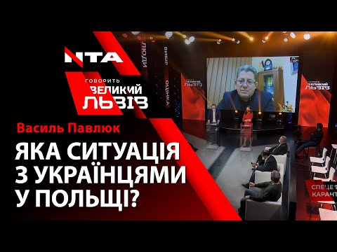 НТА - Незалежне телевізійне агентство: ЕКСКЛЮЗИВНО