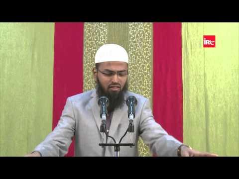 Jannat Me Dakhla Allah Ki Rahmat Se Milenge Sirf Amal Ki Wajeh Se Nahi By Adv. Faiz Syed