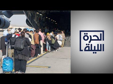 أفغانستان.. قلق من انتهاك طالبان لحقوق المرأة والأقليات