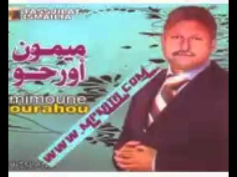 mimoun ourahou mp3 gratuit