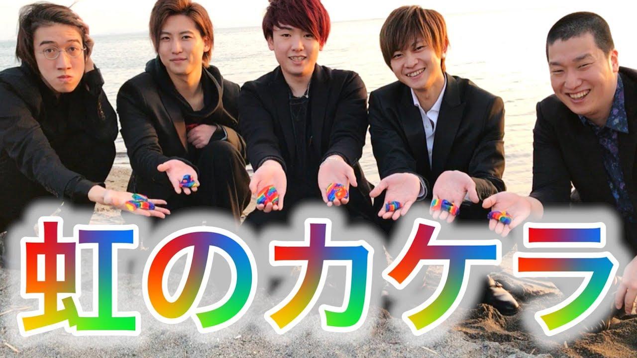 【最終回】虹のカケラを7つ集めました。