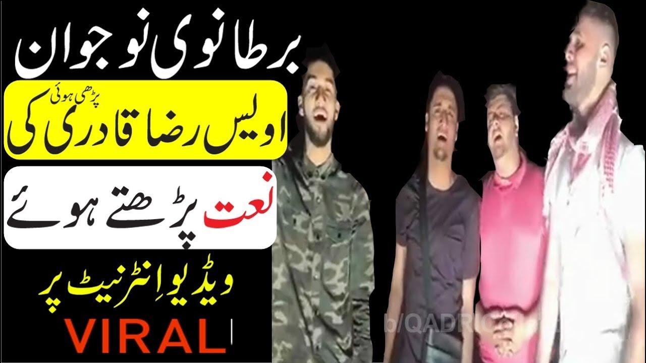 British Guys Reciting Owais Raza Qadri's Naat