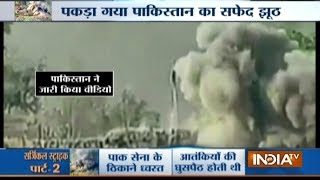 Pakistan releases fake video of surgical strike on India, Indian army denies of any such incident