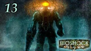 Прохождение Bioshock 2 [Часть 13] - Шизанутые Альфы