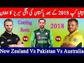Pakistan Vs Australia Vs New Zealand 2018 - Australia Tour of Pakistan 2018 Test Series Schedule