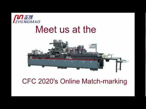 Zhongshan Zhengmao Machinery Equipment Co., Ltd.
