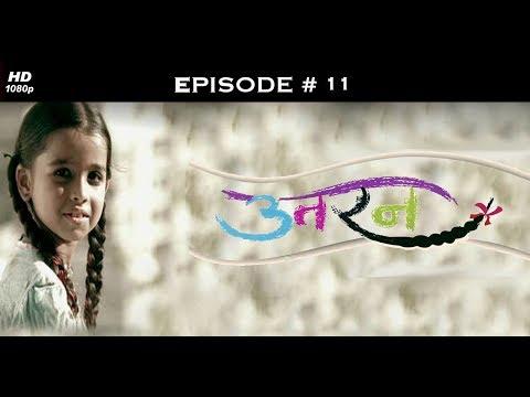 Uttaran - उतरन - Full Episode 11