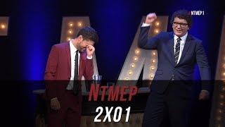 No Te Metas En Política 2x01   Estreno de la segunda temporada de NTMEP