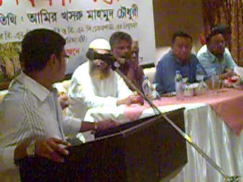S.Alam Rajib UAE BNP Program