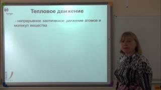 Лекции по физике. Урок № 9.