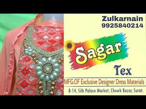 latest pakistani dress design 2017 | karachi pakistani dresses 2017 | surat cloth wholesale market