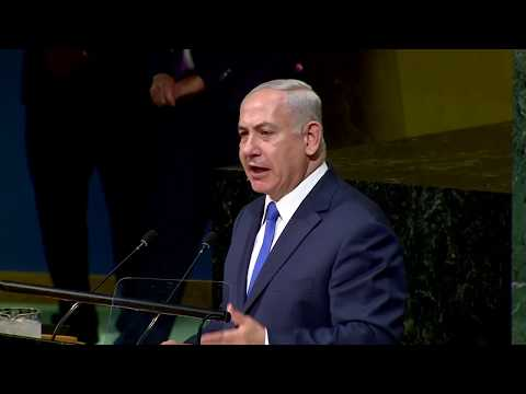 PM Netanyahu's Speech At The UN General Assembly