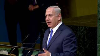 Prime Minister Benjamin Netanyahu's Speech at the United Nations General Assembly