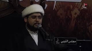 الشيخ علي البيابي - نعي عادة الحامل يا شيعة لو قرب وضع الجنين