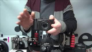 [김대표랑 수중촬영#1 - 카메라와 하우징] 카메라구분…