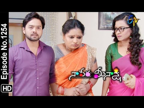 Naa Peru Meenakshi | 13th May 2019 | Full Episode No 1254 | ETV Telug