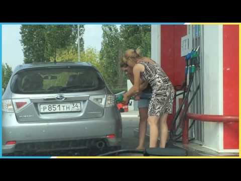 Заблудени жени на бензиностанцията