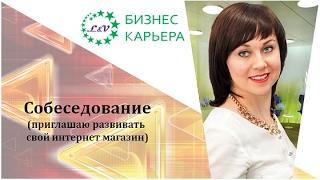Сколько можно заработать в Орифлэйм  Людмила Медведева 19 12 2015
