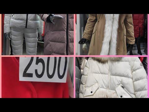 Садовод. Пальто,теплые костюмы и платья цены
